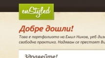 WordPress showcase enstyled.com 