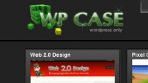 WordPress showcase wpcase.com