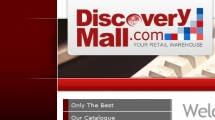 WordPress showcase discoverymall.com